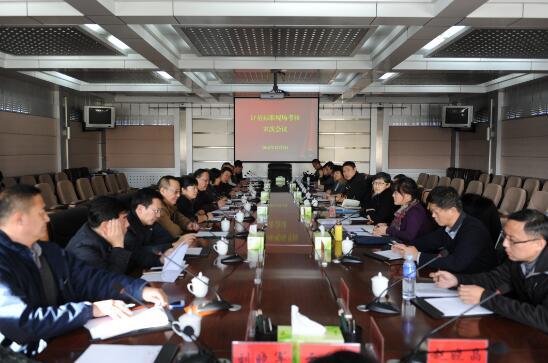 内蒙古计量院15项新建计量标准顺利通过现场考核