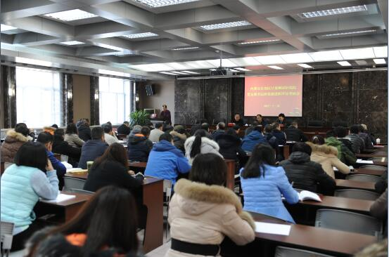 内蒙古计量院召开党支部书记抓党建述职评议考核会