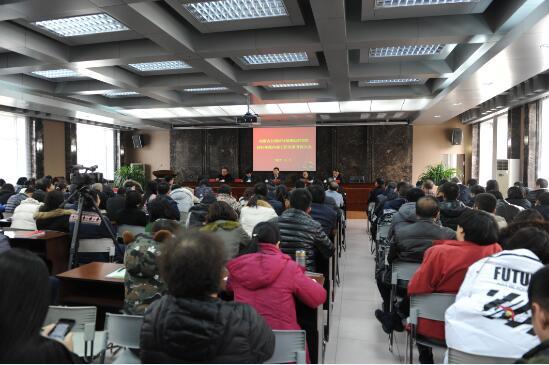 内蒙古计量院召开2016年度内部工作实绩考核大会