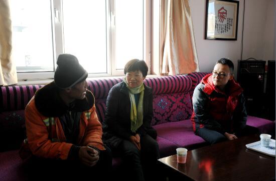 """内蒙古计量院与三顺店社区开展""""春节献爱心帮扶.."""