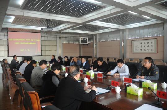 """内蒙古计量院召开领导班子""""两学一做""""学习教育.."""