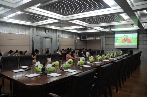 内蒙古计量院组织全体员工观看自治区成立70周年..