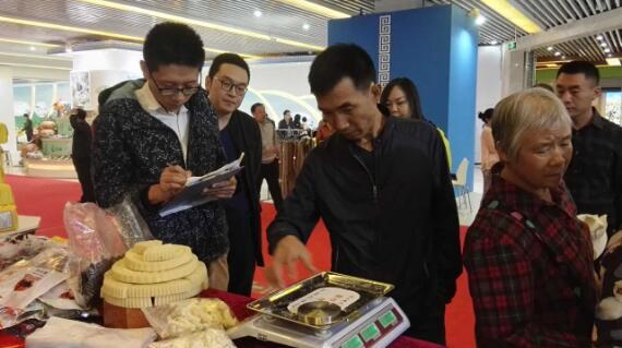 计量技术助力第二届中国-蒙古国博览会圆满成功