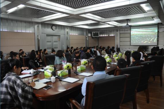内蒙古计量院组织全体员工观看党的十九大开幕会