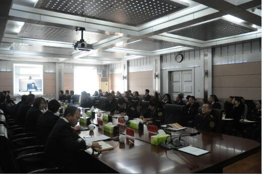 内蒙古计量院组织参加2018年全区质监工作视频会议