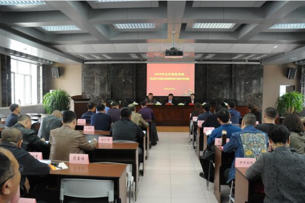 全区质监系统基层技术机构实践操作能力提升培训..