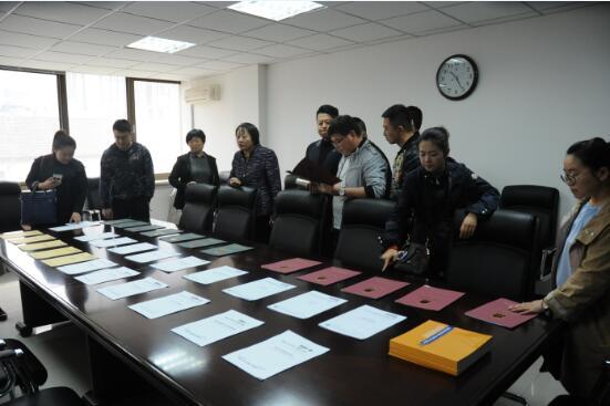 """内蒙古计量院开展""""知识产权宣传周""""科技成果及.."""