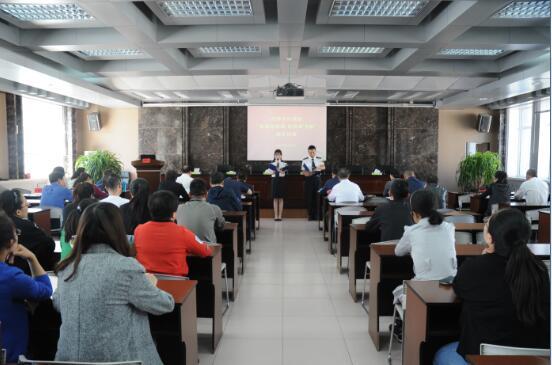 """内蒙古计量院举办""""促质量发展 让青春飞扬""""演讲.."""