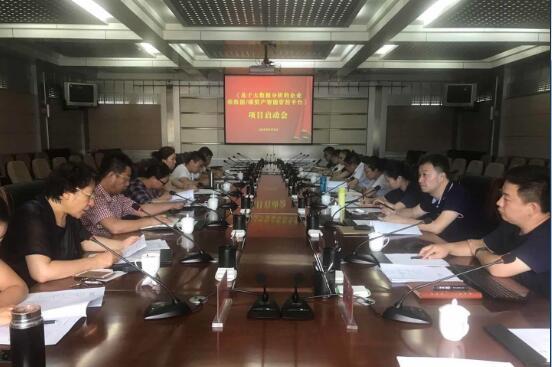 """内蒙古计量院召开""""基于大数据分析的企业碳数据/.."""