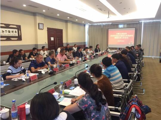 全区砝码量值比对工作会议在内蒙古计量院召开
