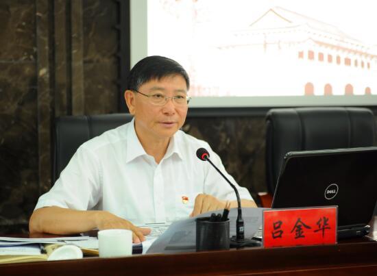 """吕金华副局长为党员干部讲""""不忘初心、牢记使命.."""