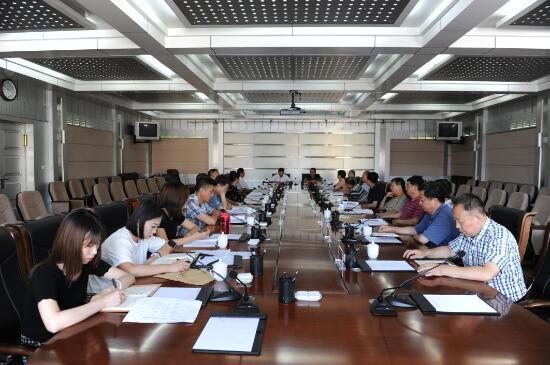 内蒙古计量院召开中心组(扩大)专题学习研讨会