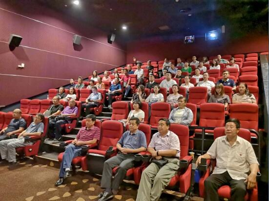 内蒙古计量院组织党员干部观看电影《周恩来回延..
