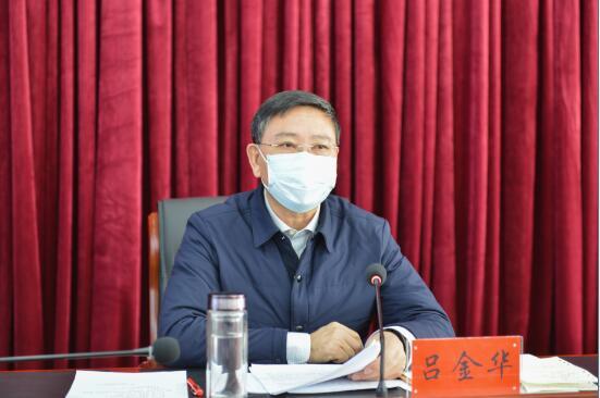 内蒙古计量院召开业务工作专题会议