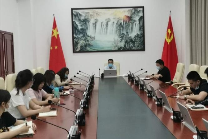 """内蒙古计量院召开""""内蒙古自治区火力发电行业碳.."""