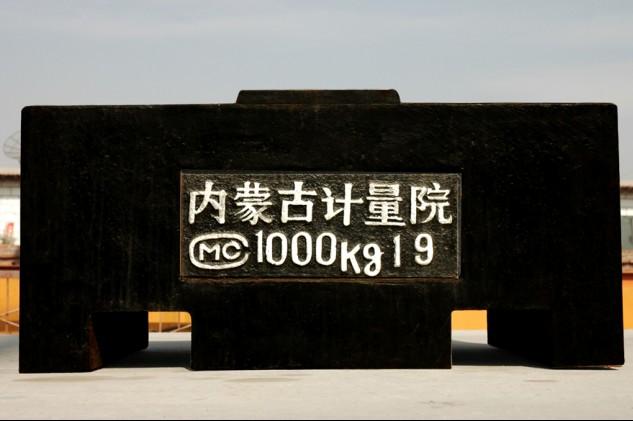 1000kg异型标准砝码